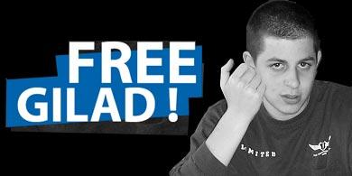 """Résultat de recherche d'images pour """"Gilad Shalit"""""""